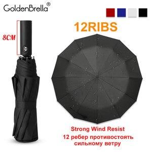 Upgrade 12Ribs Automatic Umbrella Rain Women Windproof 3Fold Portable Long Handle Business Umbrella Men Outdoor Travel Umbrella