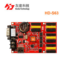 HD-S63 USB-Disk & Serial 232 Communication Ports Huidu Single Color P10 outdoor P8 LED  screen Control Card pixel panel zh e6 network usb serial port led control card 4096 128 pixels ethernet u disk outdoor led sign electronic controller board