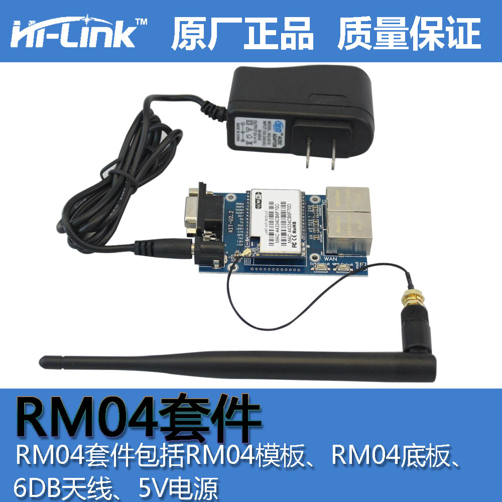 HLK-RM04 smart home WiFi module embedded serial Ethernet switch WIFI wireless routing module hlk rm04 uart serial port to ethernet embedded wifi module wireless network converter module with pcb antenna q013