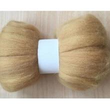 WFPFBEC – poupée amusante Z1, bricolage, couture, 100% laine mérinos, fibre de laine, pour feutrage à l'aiguille, 50G 100G