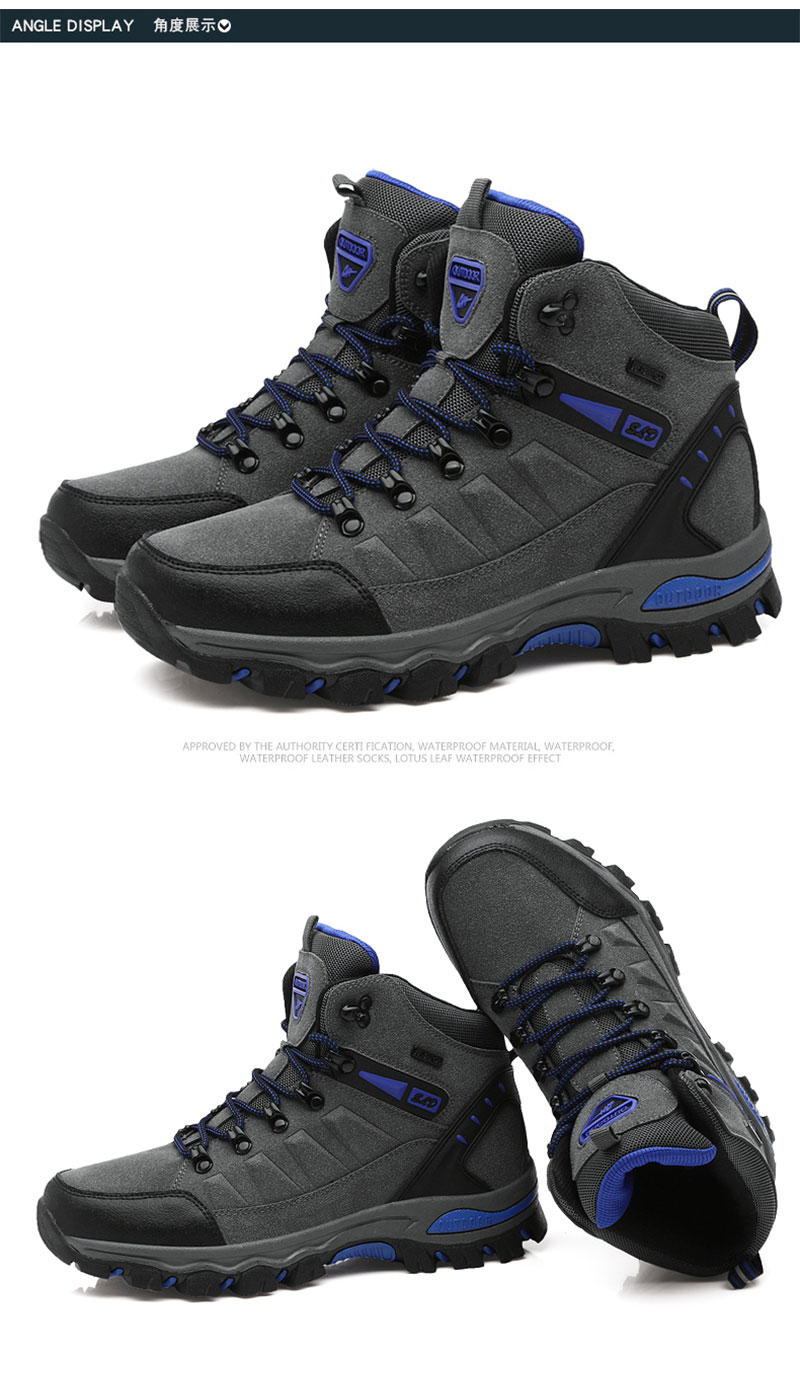 outdoor-hiking-boots-for-men-and-women (33)