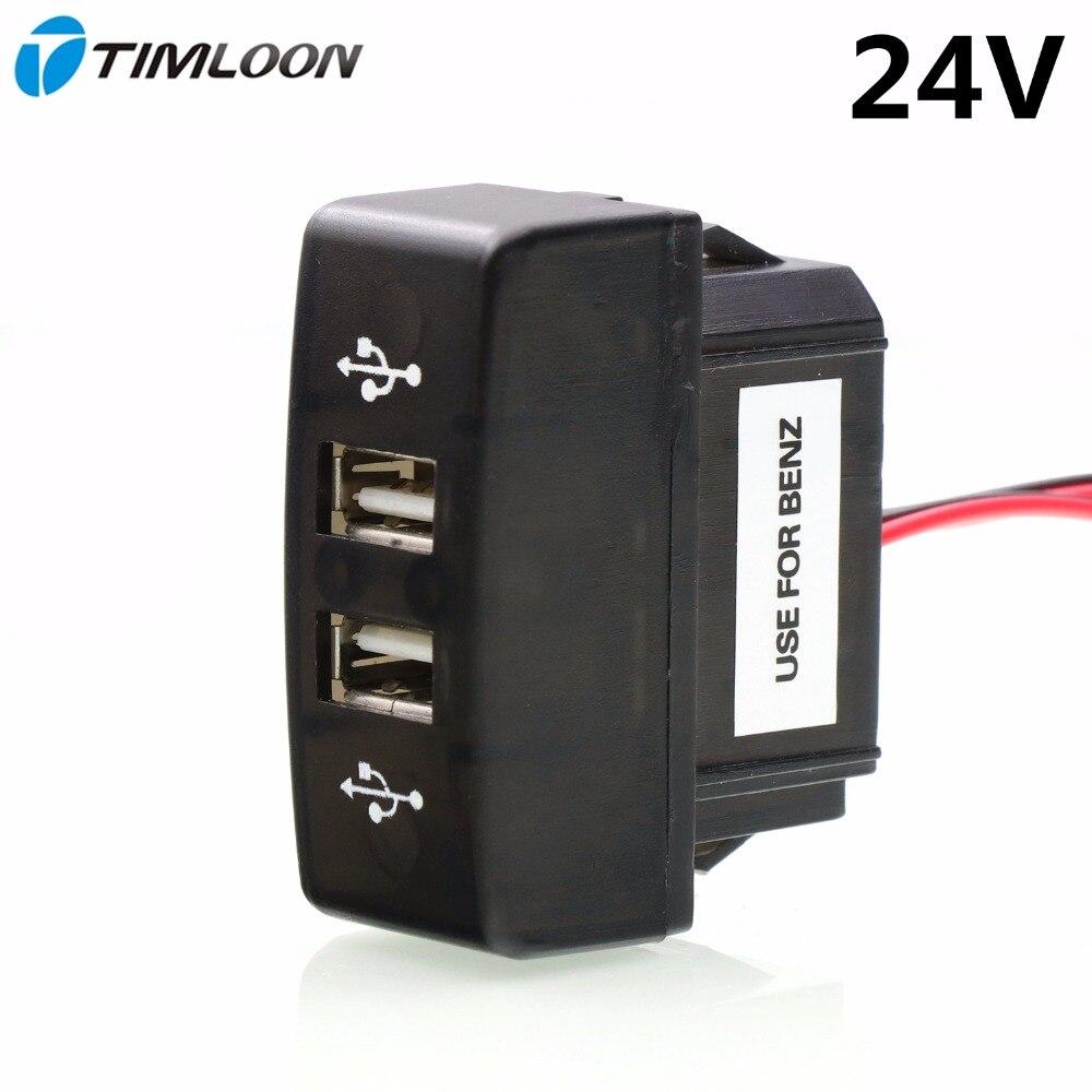 Dual USB Car Charger 5 V 2.1A/2.1A Dual USB Presa di Alimentazione per Smart phone Ipad Iphone Uso per Mercedes Benz Actros MP3, MP4