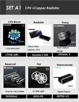 Барроу BA STABCD1 ПК программа водяного охлаждения комплект легко собрать с вентилятором, насосом, радиатором, кулером процессора для опытного