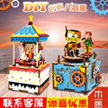 Candice guo wooden toy wood puzzle 3D building model music box inserting assemble hand work game cartoon style birthday gift 1pc