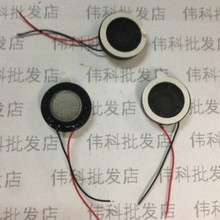 Buy 15mm speaker and get free shipping on AliExpress com