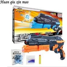 Free Shopping luz raio infravermelho macio brinquedo elástico arma Paintball Gun Pistol Macio Bala Arma de Água De Cristal Gun Modelo de armas de brinquedo