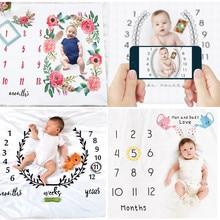 Можно настроить детское одеяло новорожденный пеленать белье для коляски обернуть фото фон ткань ежемесячный рост номер фотографии реквизит