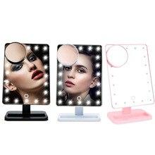 10X Лупа светодиодный сенсорный экран зеркало для макияжа портативный 20 светодиодов освещенные Регулируемый косметическое Настольный столешницу увеличительное