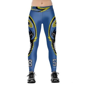 Unisex Baltimore R-Team Fitness Leggings