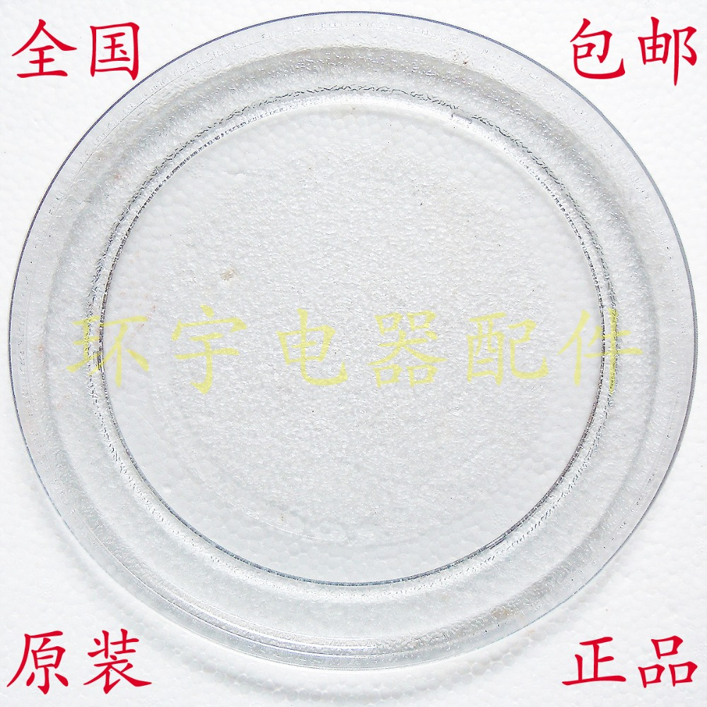 Microwave Plate Us 200 2 High Quality Microwave Oven Parts Rotary Glass Plate Swivel Dish Pallet Flat Diameter 24 5mm Glass Microwave Plate Free Deliver In