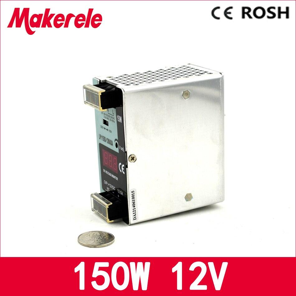 все цены на power supply 150w ac-dc LP-150-12 12v 12.5a din rail switching power supply led driver with Digital display онлайн