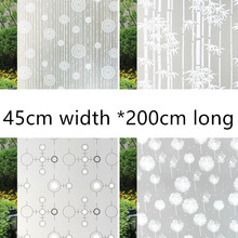 60cm frosted glass film sticker bathroom toilet cellophane windows opaque visor anti-Sai translucent paste