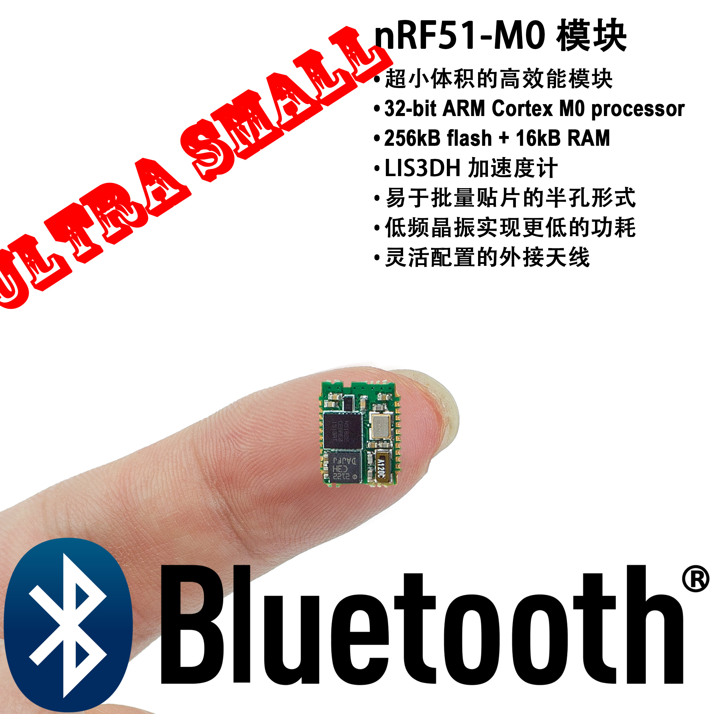 Ultra small size M0 nRF51822 Bluetooth module BLE board LIS3DH industry small Baidu Bracelet брюки тренировочные adidas tiro17 swt pnt bq2678