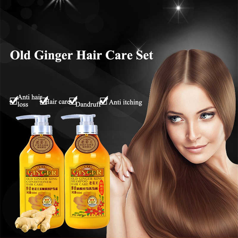 BOQIAN שמפו מרכך שיער קרקפת שיער טיפול שיער אדמוני סטי טיפול אנטי נשירת שיער תיקון פגום נגד קשקשים 500MLx2