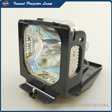цена на Replacement Projector lamp POA-LMP55 for SANYO PLC-SU55 / PLC-XE20 / PLC-XL20 / PLC-XT15KS / PLC-XT15KU / PLC-XU25 / PLC-XU2510