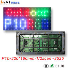цена на Outdoor P10 RGB LED Panel 3 in1 SMD Full color P10 LED displays module  320*160mm 32*16 pixels 1/2 Scan Waterproof Outdoor