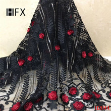 Bridal Nigerian Wedding Lace Materials 3D Fabric High Quality 2019 African Red Black Mesh F2044