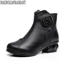 Модные Кружева на шнуровке ботинки из натуральной кожи женская повседневная обувь низкие круглый носок Обувь из воловьей кожи Женская зимняя обувь теплые толстые
