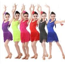 Платье для девочек с блестками и кисточками для латинских танцев; Детские костюмы для бальных танцев, танго, сальсы, бахромы; детская Одежда для танцев