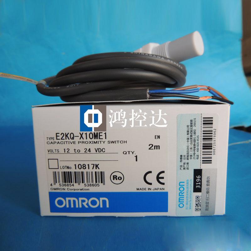 New original OMRON Proximity switch E2KQ-X10ME1New original OMRON Proximity switch E2KQ-X10ME1