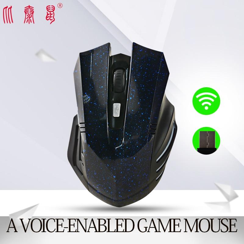 USB 2.4 Ghz 1600 DPI draadloze Optische gaming muis voor computer laptop 6 knoppen anti-vingerafdruk gaming muizen