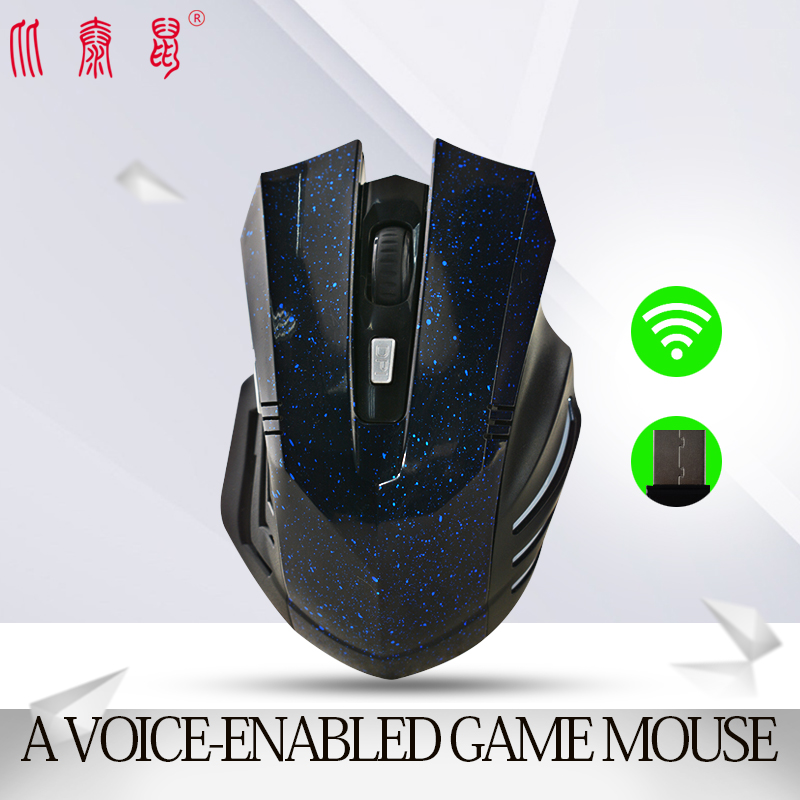 USB 2.4 천 헤르쯔 1600 DPI draadloze Optische 게임 뮤 voor 컴퓨터 노트북 6 knoppen 안티 vingerafdruk 게임 muizen