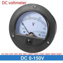 Voltmètre 65C5 5V 10V 15V 20V 30V 50V 100V DC 0-150V 250V 300V, manomètre à panneau analogique, avec marge d'erreur de 2.5%