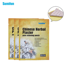 40Pcs/5Bags Chinese Herbal Plaster Pain Reliving Patch Temporary Relief of Minor Aches & pains Health Care Medical D0647
