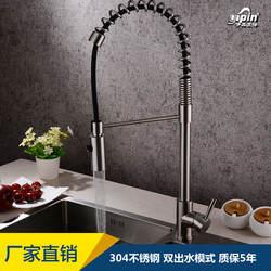 Модель хит весны 304 кухни из нержавеющей стали многофункциональный Ну может быть Копченый тянуть кран xiancai бассейны