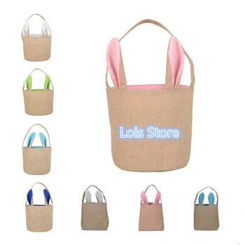 30pcslot Personalized Easter Basket 19 Styles Easter Jute Tote Bag Monogram Easter Bunny Bag with Ears Bucket Fast Shipping tote bag