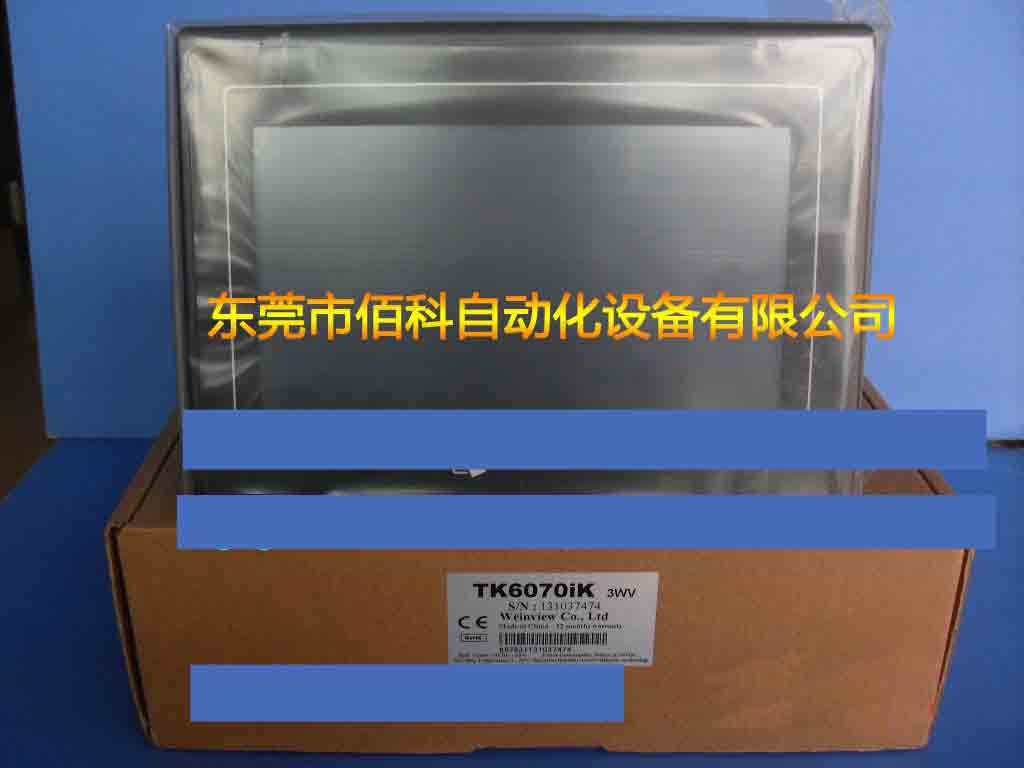 Новый нейлоновый сенсорный экран TK 6070ih TK 6070i
