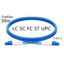 30 m LC SC FC ST UPC 2 Armored Patch Duplex Cabo de fibra de Modo Único Núcleo PVC Blindado Patch Cord