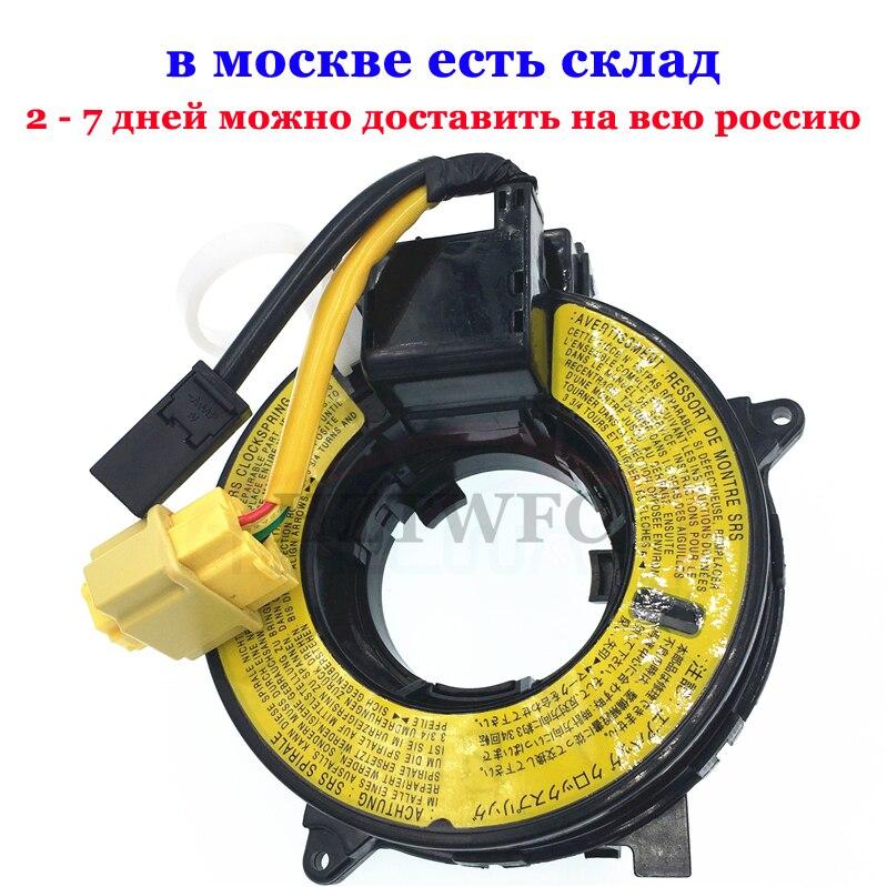 Freies Verschiffen 8619-A018 Für Mitsubishi Pajero Lancer EX Eclipse 2006-2012 8619A018