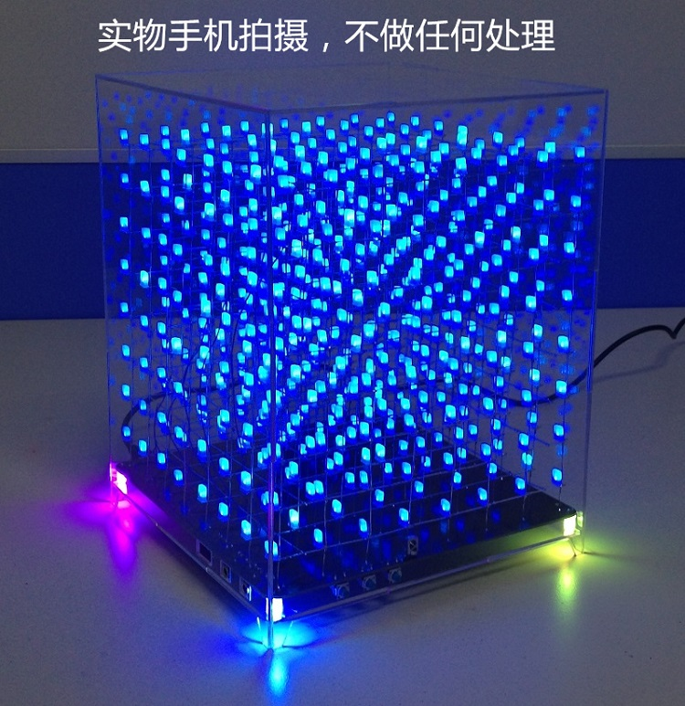 3d8 Light Cube 888 suite electronic spray DIY LED lamp kit cube8 electronic light cube parts / products lm358 breathing light parts electronic diy fun making kit led blue flashing kit