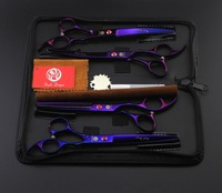 Purple Dragon pet grooming scissors 7.0 inch, dog grooming shears,CUTTING & THINNING & CURVED scissors in 1 set,4pcs