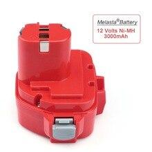 MELASTA Actualización 12 v 3000 mAh NIMH Batería de Repuesto para Makita 1220 PA12 1222 1233 S 1233SA 1233SB 1235 1235A 1235B 192598-2