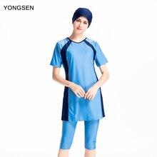 Yongsen Мусульманский купальник традиционный хиджаб полное покрытие костюм Буркини Модный узор лоскутное Буркини для леди