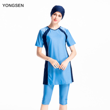 YONGSEN Muslim Swimwears Traditional Hijab Full Cover Costume Islamic Swimsuit Fashion Pattern Patchwork Burkinis For Lady