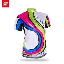 Nuckily Summer womens short sleeve professional custom cycling wear  NJ520