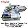 4 шт./компл. DENSO двойная платиновая автомобильная свеча зажигания PK16TT для Jimny 1.3L Sportage 2.0L Voleex C30 1 5 Hover M2 1.5L Yaris 1.3L
