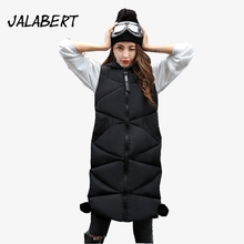 Fur Vest Limited Solid Fashion Vest Jalabert 2017 Winter Women New In The Long Paragraph Warm Cotton Female Autumn Slim Jacket