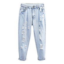 Women Summer 2019 Mom Jeans Harem Casual Loose Denim Pants Boyfriends Femme Trousers Rippedhole  Plus Size 4XL