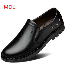 Hot Sale Casual Leather Slip-on Shoes Men Loafers Fashion Chaussure Homme Luxe Breathable Driving Shoes Man Casual Boat Shoes mwsc male casual leather loafer shoes men fashion chaussure homme lazy slip on driving shoes blue red black zapatos