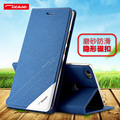 For Xiaomi Mi MAX 6.44'' Original Tscase Brand Luxury Flip Stand Cover Case For Xiaomi Max 6 Colors Free Shipping Track Number