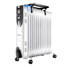 Household Oil Heater Energy-saving Electric Warmer 220V Household Heating Device with Clothes Drying Function