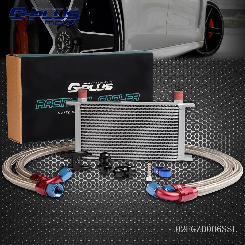 19 Row Engine Racing Oil Cooler Kit For BMW E36 E46 Euro E82 E9X 135 jack of fables vol 9 the end