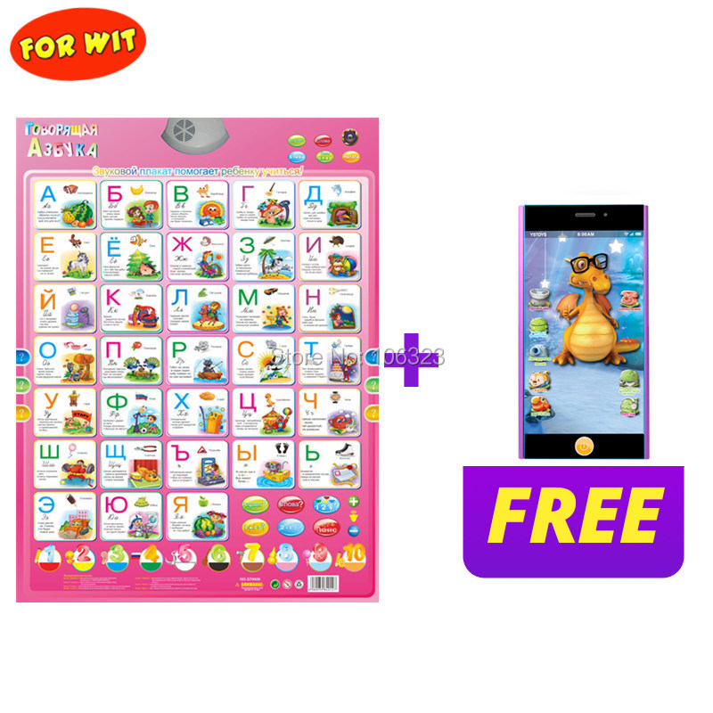 Russian Alphabet Number Word Phonetic Chart Toys, Russia Kid ABC 123 Learning Machine, Baby Preschool Educational With Free Gift