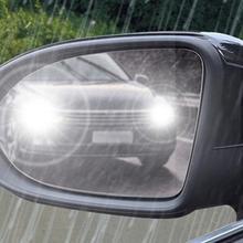 Auto Car Rearview Mirror Protective Film Anti Rain Fog Trans