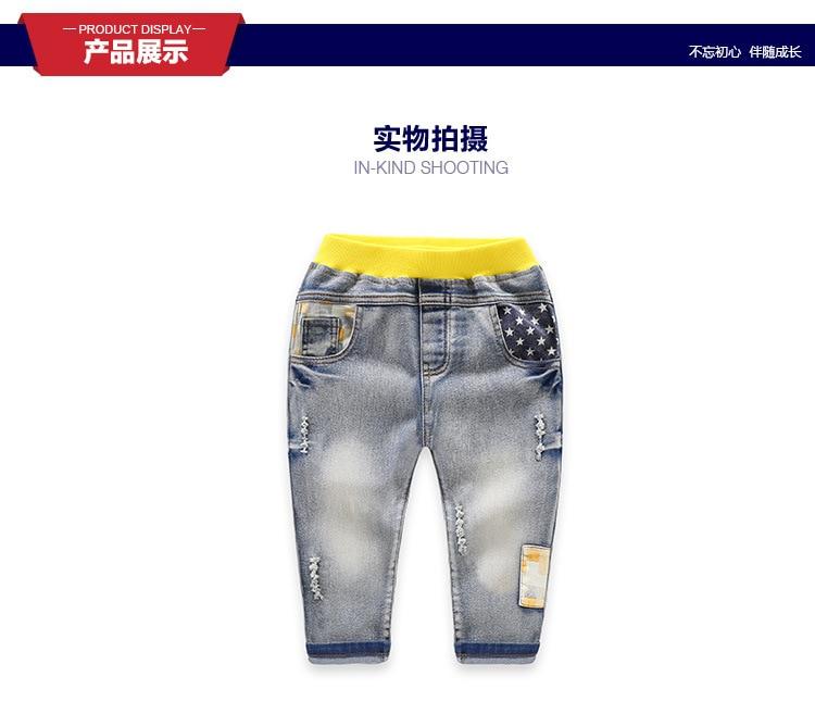 Brand kids boys girls jeans pants spring autumn soft children boy baby elastic waist  cotton denim jeans for boys girls for 3-9T