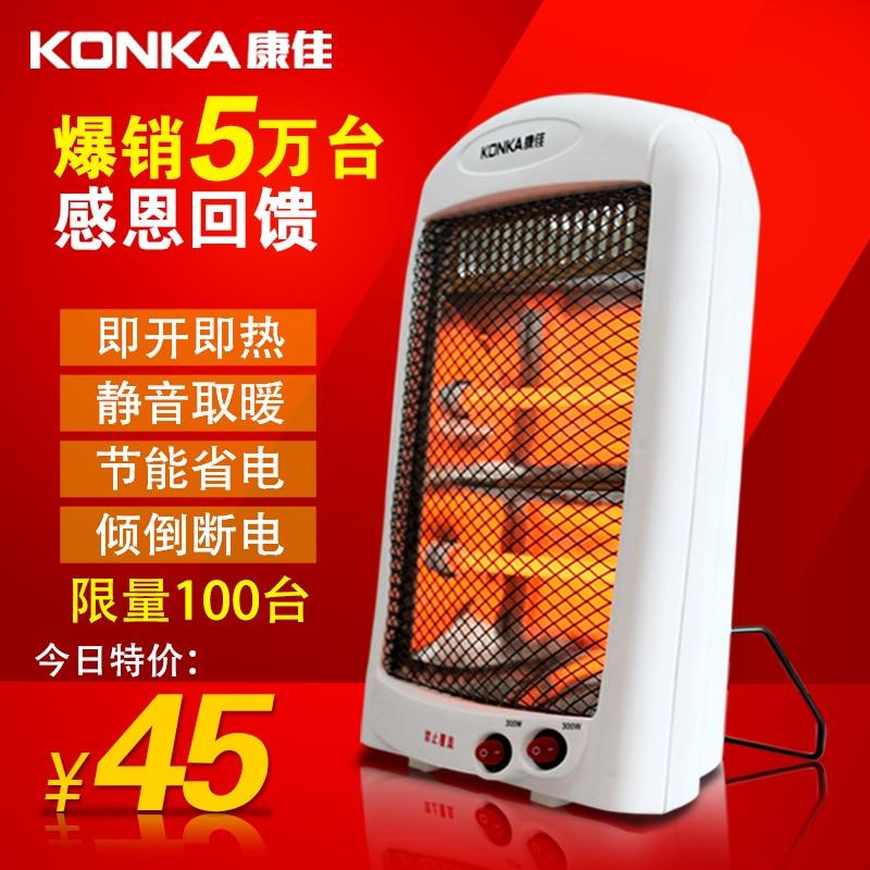Heater Electric Heating Quartz Tube Heater Home Heater